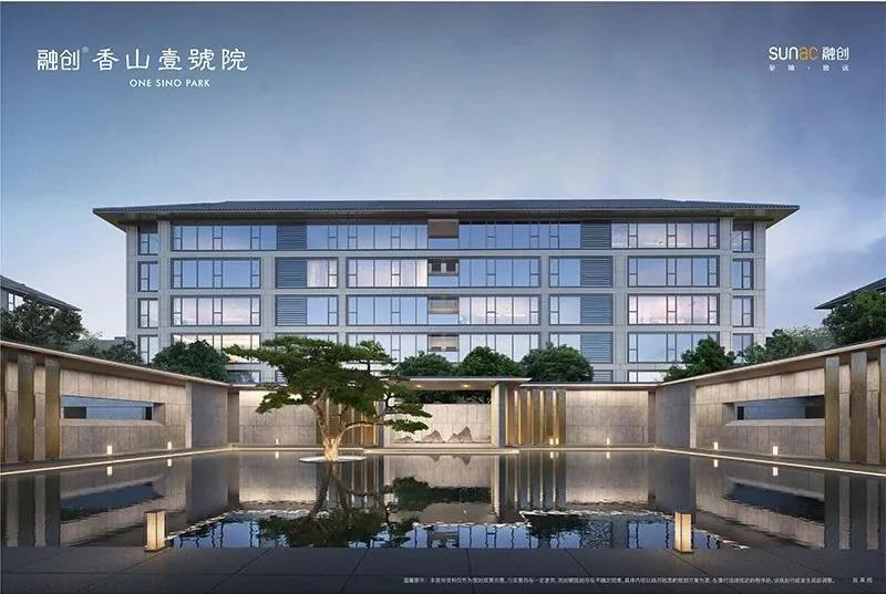 上周北京新房成交1573套