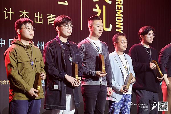荣耀归来 | 徐麟荣登40 UNDER 40中国设计杰出青年·全国榜