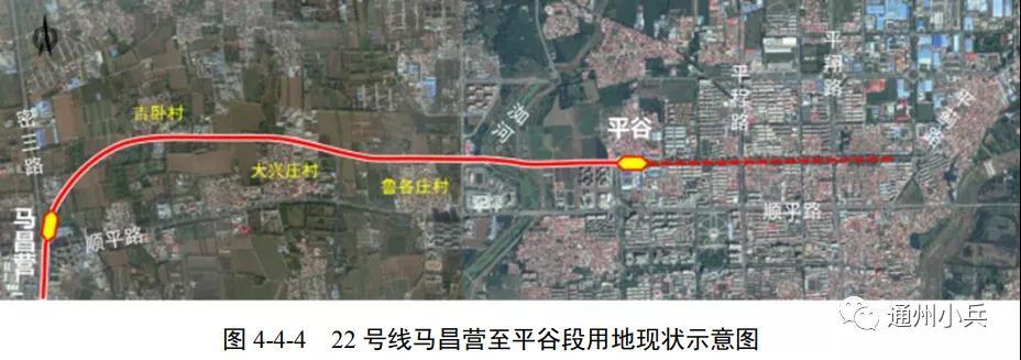 地铁22号线通州段共设6站
