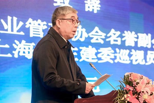 中国物业管理协会名誉副会长、原上海市住建委巡视员、易居研究院专家委员会主任 庞元