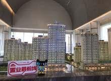 置业最前线 | 中信泰富九庐即将加推2号楼、6号楼