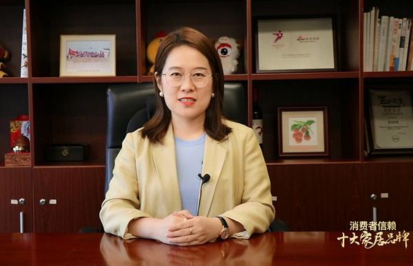 新浪家居总经理冀静女士发表致辞