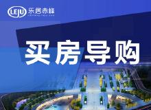 2020中国地产经理人评选内蒙古区域10强名单出炉