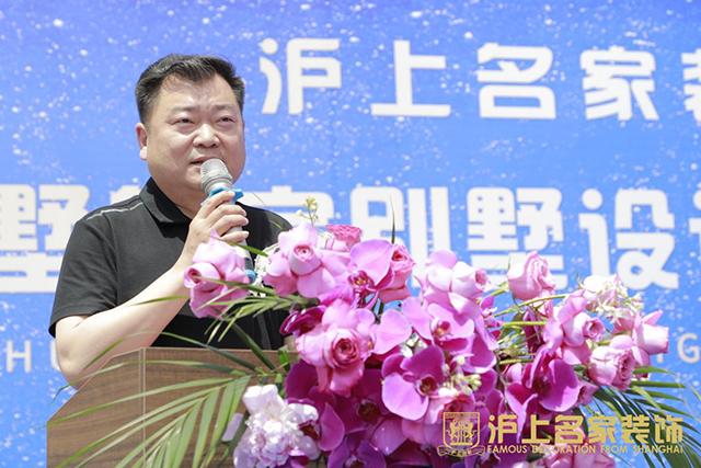河南省陈设艺术协会主席:曾志刚致辞