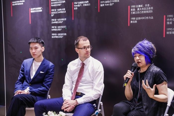 至奢新生 自然与共 ASKO X 设计上海 以再生之名,焕美学人居新篇章