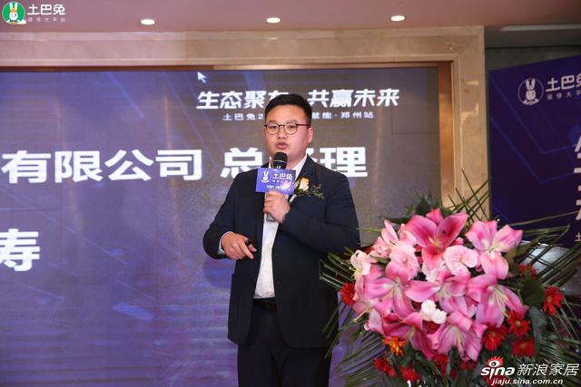 郑州鼎美新装饰工程有限公司总经理陈涛先生