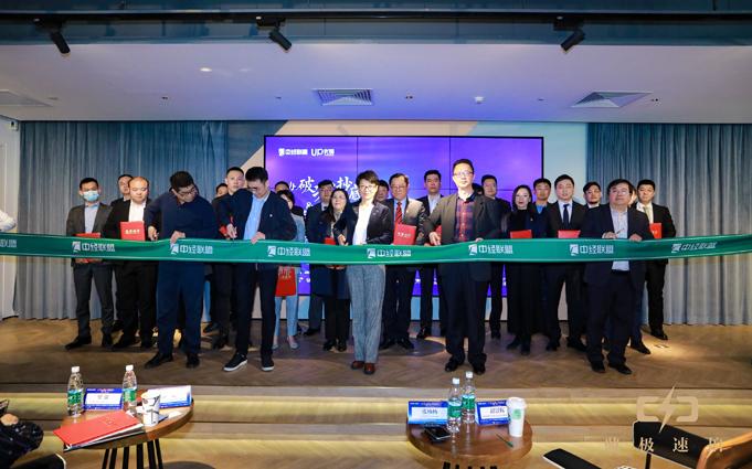 北京最大的俱乐部开张,优铺商办APP2.0上线