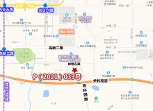土拍快讯 溢价84.36%, 香港置地以431610万元夺P(2021)033地块