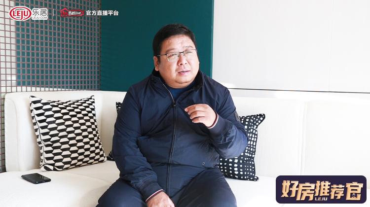 深度解读北京四环罕见普宅