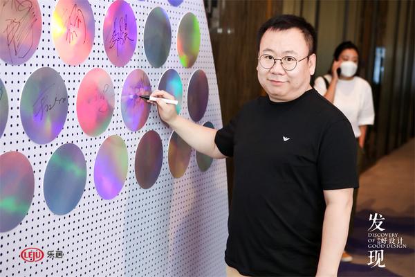 一然设计创始人/设计总监杨星滨