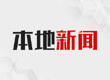你关心的公积金:武汉首套房申请了公积金异地贷款该如何提取?