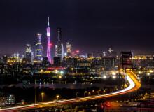 """广州开发区出台""""国际人才自由港10条"""""""