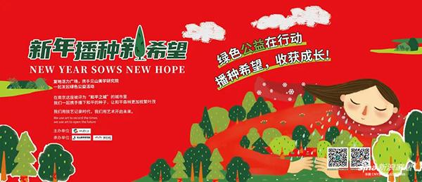 南京复地活力广场,播种新希望