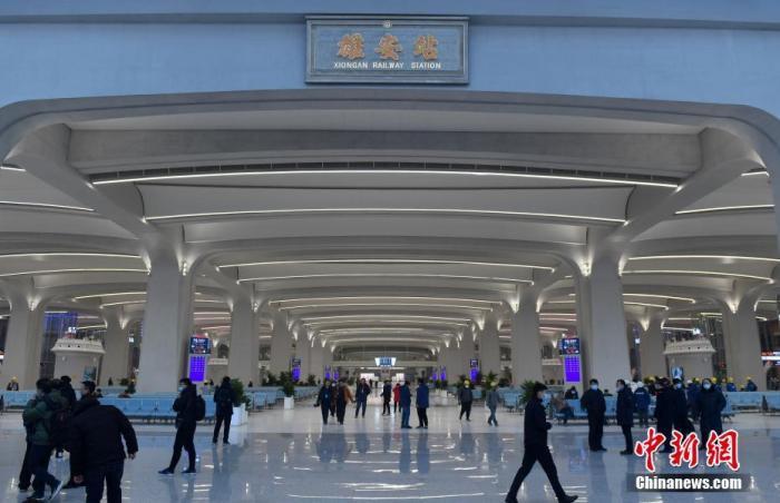资料图:京雄城际铁路雄安站。 中新社记者 韩冰 摄