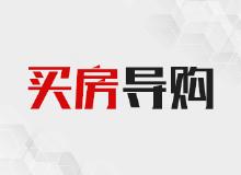 """三季度东湖高新20盘""""大乱斗"""",纯新盘占比较少"""