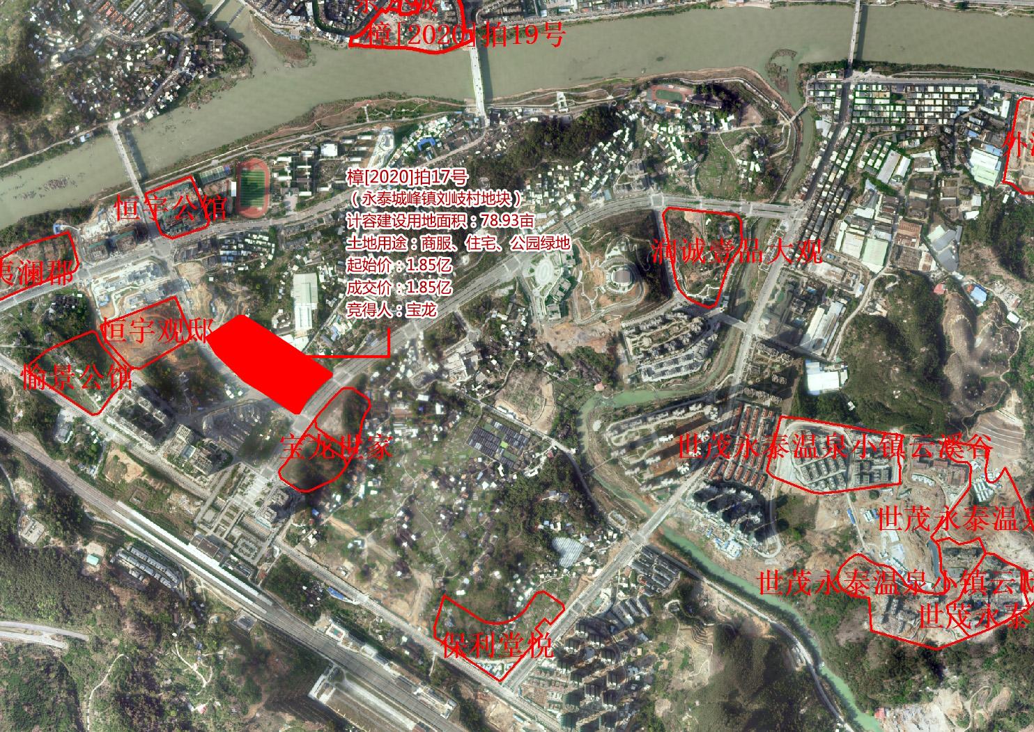福州第二座宝龙广场将建