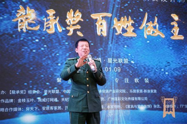 ▲原广东省武警总队副政治委员赵燕清