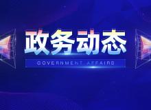 """贵阳公积金政策有变!个贷收紧,""""商转公""""规模受限!"""