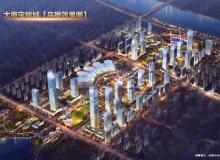 太原宝能城打造汾东商务区300万方综合体项目