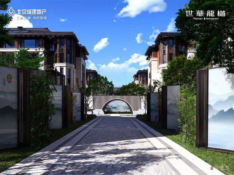 北京轨道交通总里程再提升