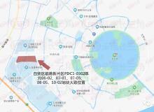 突发:龙光43.05亿进军临港自贸区