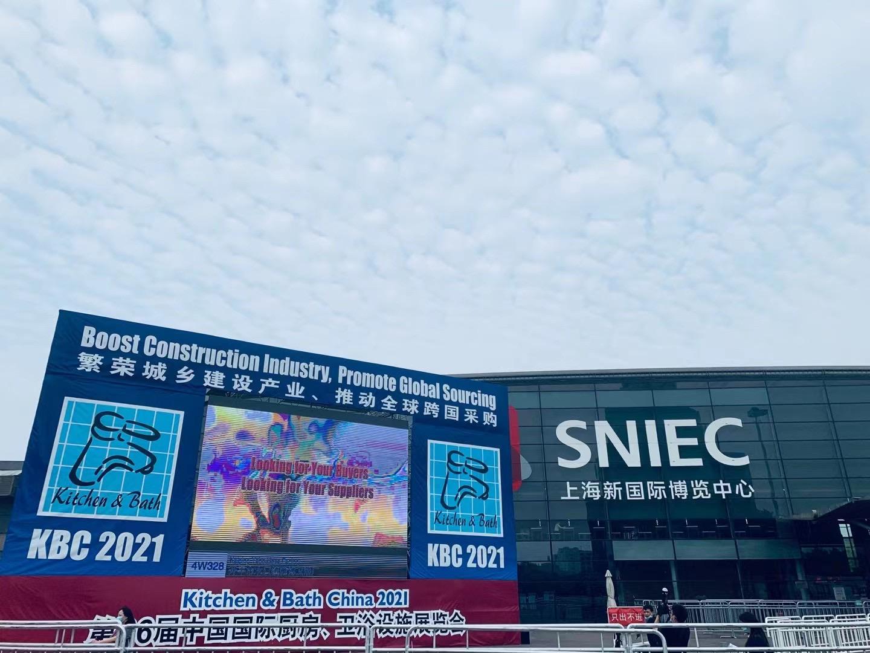 大健康已在路上!上海廚衛展頻現智能馬桶健康檢測黑科技