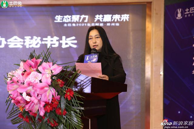 河南省陈设艺术协会秘书长韩静女士