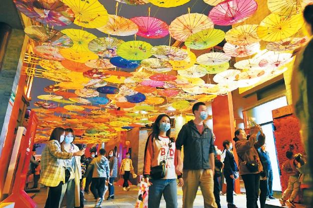 假期京城夜经济再升温