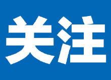 1月70城房价出炉!重庆新房价格环比上涨0.5%
