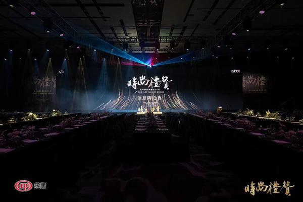 时尚礼赞——第六届国际艺术设计大赏