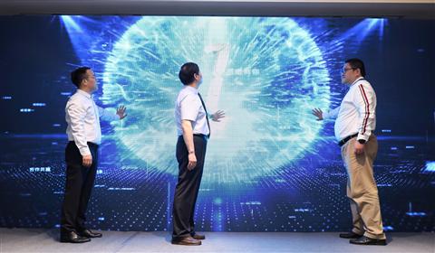 """""""中国房地产业协会数字科技地产分会 & buildingSMART"""" BIM专业人员培训项目启动仪式"""