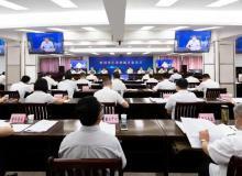 2021年四川省上半年住房城乡建设工作会召开