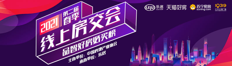 第1季度北京新房销售金额榜