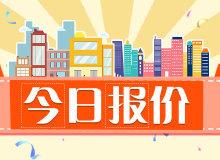 8月13日深莞惠楼盘最新报价 福田区有盘均价约8.85万元/㎡