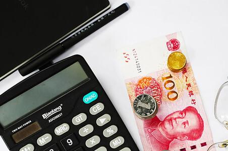 北京部分银行下调大额存单利率