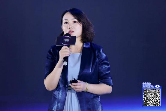 东莞国际设计周总经理高丹