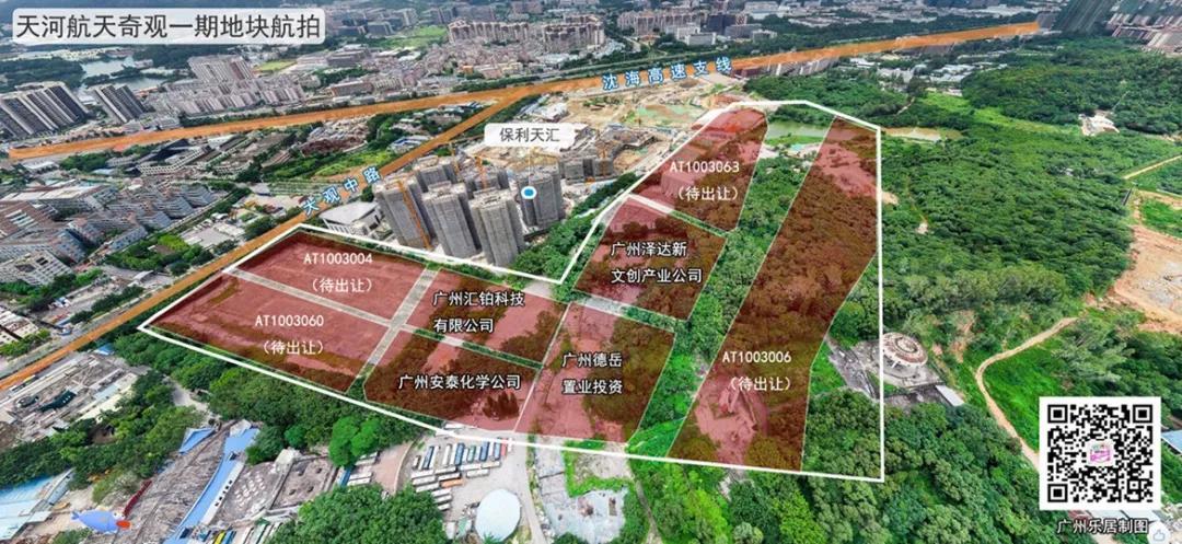 广州超11亿挂4宗商地