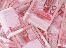 央行:全年经济大概率正增长 年内涉9万亿货币资金应对疫情