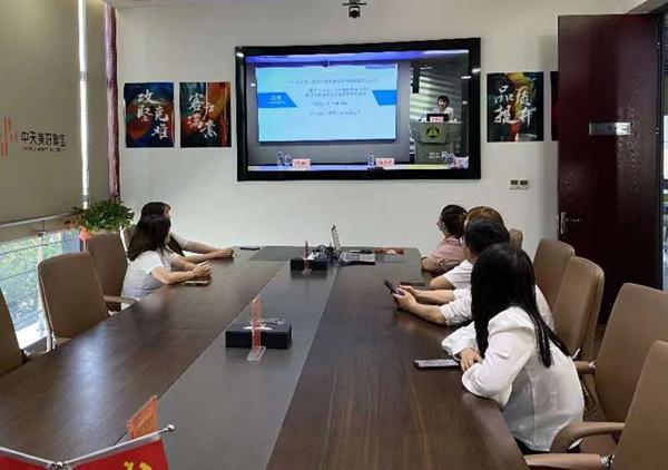 中天美好集团新疆公司