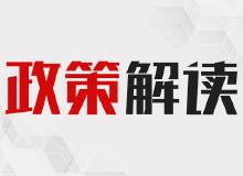 福州市老旧小区改造实施方案(2021-2025年)