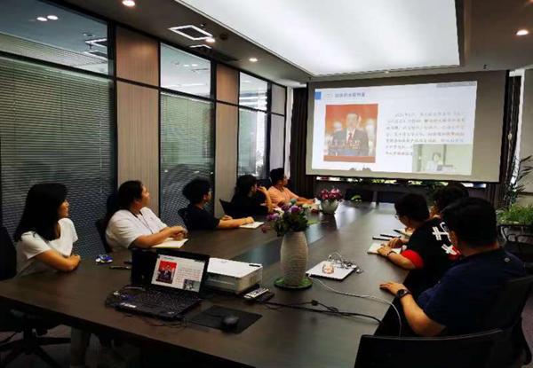 新疆中鼎盛业房地产评估咨询有限责任公司