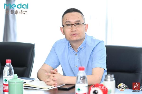 美多電器市場總監趙龍