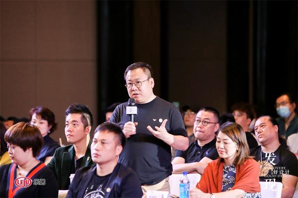 杨星滨作为点评嘉宾现场发言