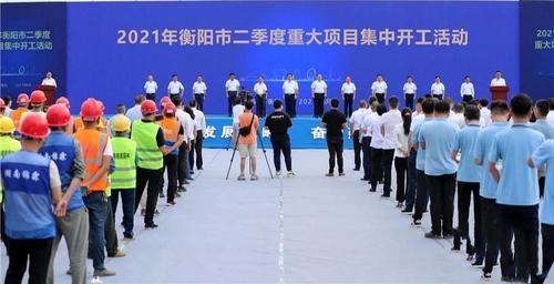 湖南华侨城文化旅游度假区二期项目总投资约49亿元!