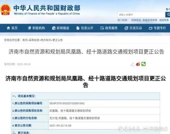 经十路重点研究燕山立交至邢村立交段 凤凰路交通规划项目启动