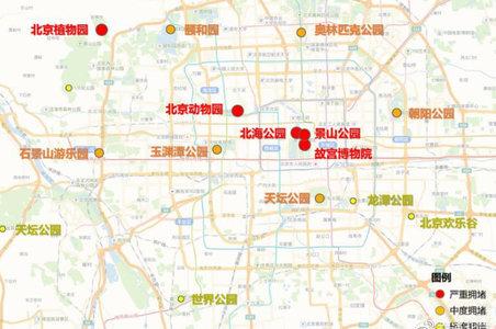 北京9月18日尾号不限行,预计15点进入拥堵状态持续至22点