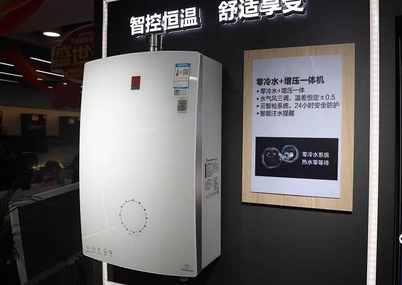SAKURA樱花零冷水燃热新品E907A