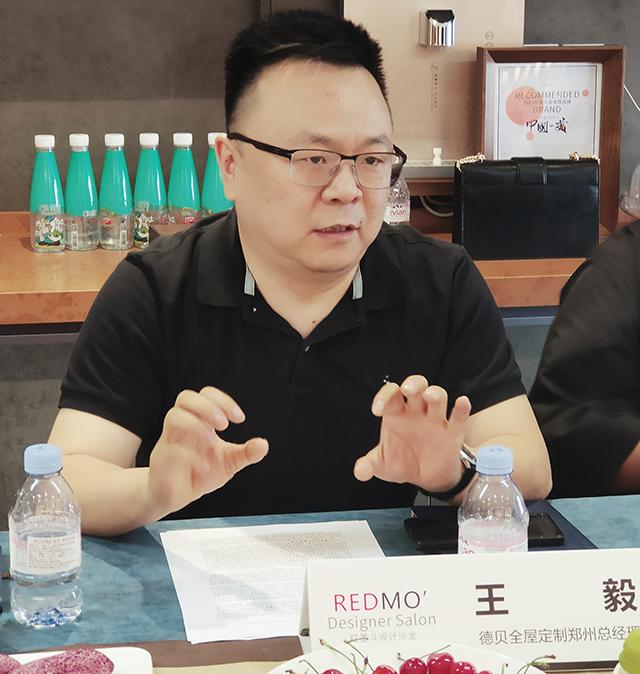 德贝全屋定制郑州总经理王毅