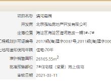 强佑府学上院获预售许可预告 均价74500元/平 拿证速递