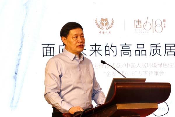 中房协副会长兼秘书长 陈宜明